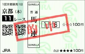 Baidu IME_2017-1-5_21-19-10