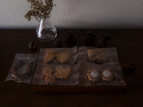 クッキーみっつ、パイひとつ