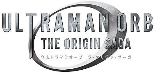 logo_orb saga