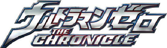 logo_zero thechronicle