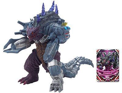 ウルトラ怪獣DX デアボリック
