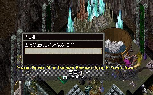 wakoku32.jpg