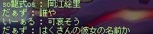 Maple161201_204321.jpg