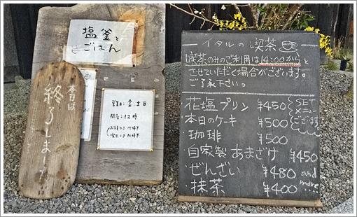 gohan_itaru03.jpg