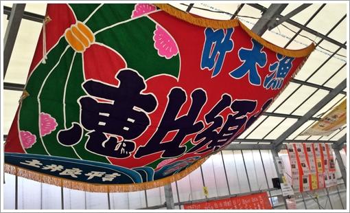 itoshima_kakigoya02.jpg