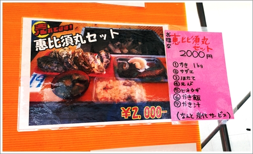 itoshima_kakigoya08.jpg