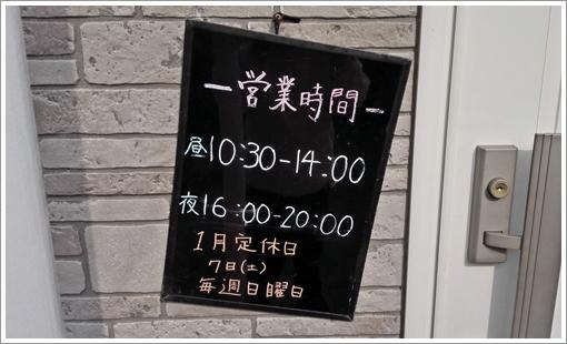 ramen_yui02.jpg