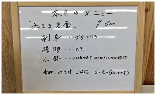 ubegenki103.jpg