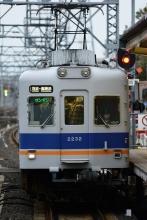 ☆DSC_3101