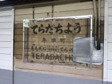 ☆IMG_3171