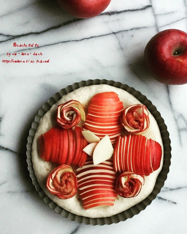 アップルローズのブリオッシュタルト1