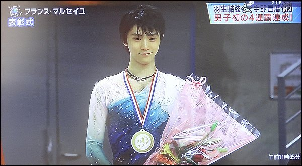 28-表彰式