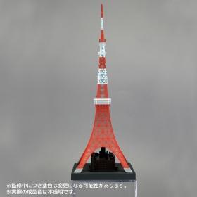 tokyotower_03.jpg