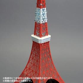 tokyotower_08.jpg
