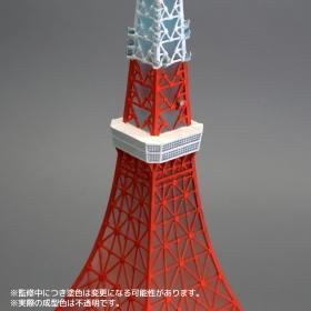 tokyotower_09.jpg