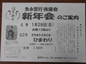 DSCN2768.jpg