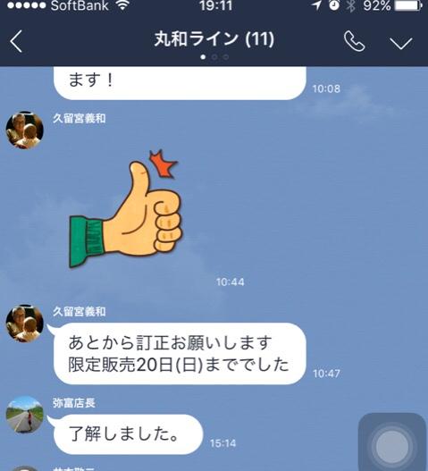 fc2blog_20161111191305dd1.jpg