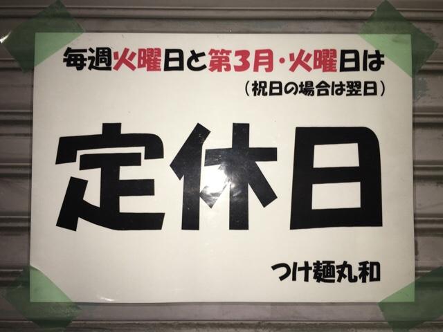 fc2blog_2016121918571849e.jpg