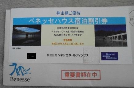 DSC01500.jpg
