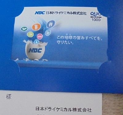 DSC01634.jpg