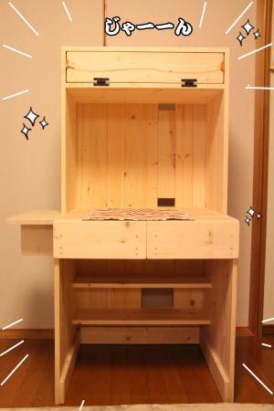 desk6_s.jpg