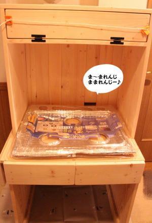 desk9_s.jpg