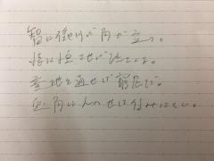 fc2blog_20170108194430416.jpg