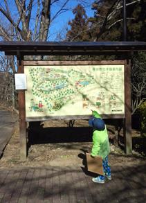 花木園地図
