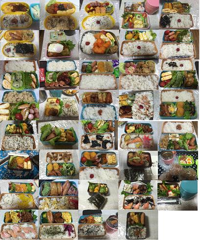 2学期お弁当