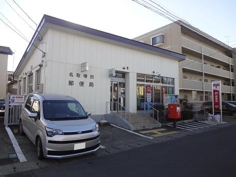 9806増田