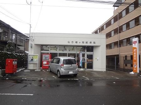 9943榴ヶ岡