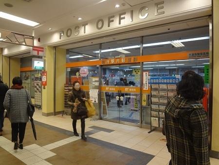 9948仙台駅内