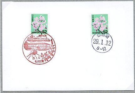 0562仙台東