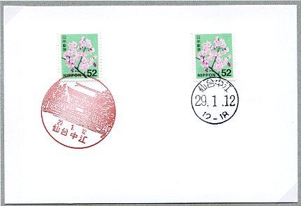 0569中江
