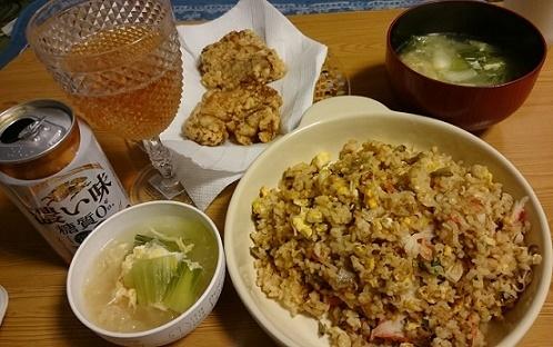 玄米ネギ炒飯と白きくらげスープ