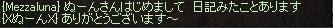 1010_20161119185840ec3.jpg