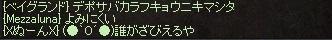 1414_20161124023055ee3.jpg
