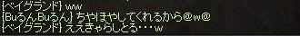16_20161127160629a0b.jpg
