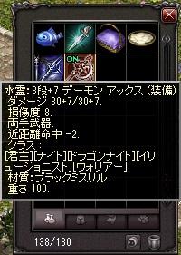 2_20161228002711e9d.jpg