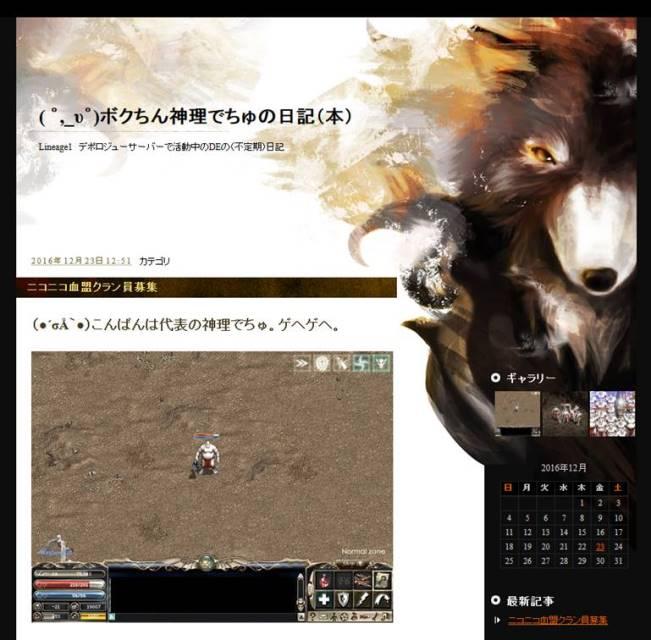 55_20161223155045a07.jpg