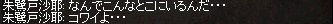 9_2016121901464995c.jpg