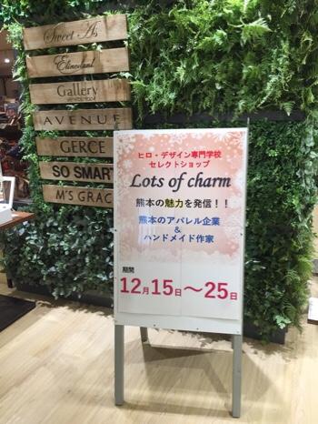 fc2blog_20161218195243c96.jpg