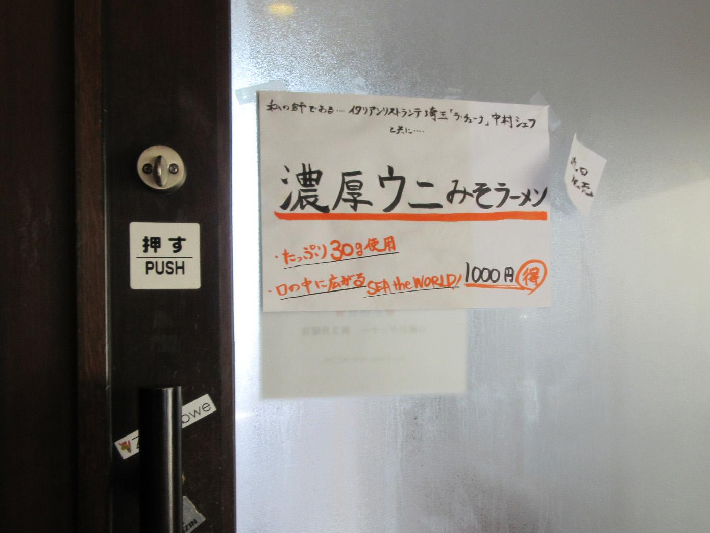 近日発売 新メニュー