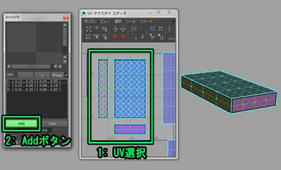AriUVFit03.jpg