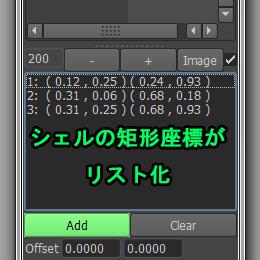 AriUVFit07.jpg