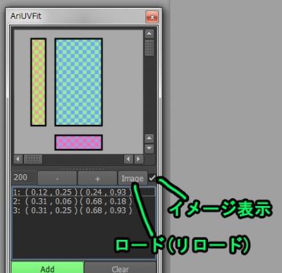 AriUVFit08.jpg