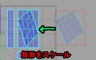 AriUVFit10.jpg