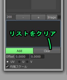 AriUVFit12.jpg