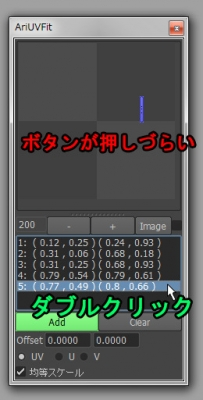AriUVFit18.jpg