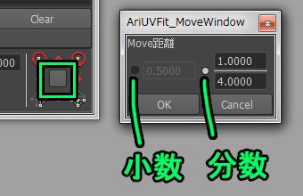 AriUVFit26.jpg